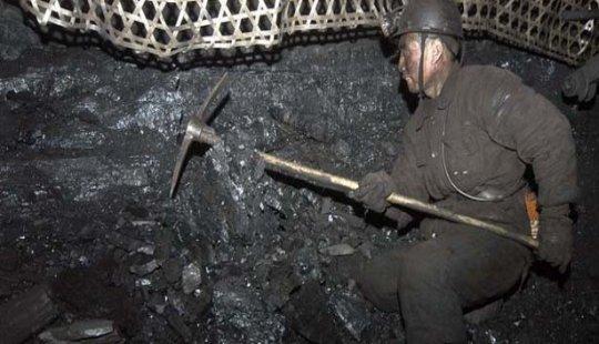 Aktaş, Bolu Mengen civarlarında büyük bir linyit rezervi keşfettik